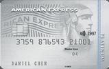 The-American-Express-Platinum-Credit-Card